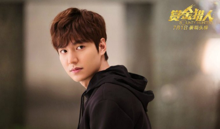 Lee Min Ho Film Bounty Hunters