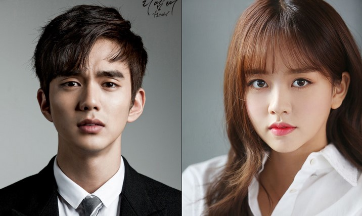 kim-so-hyun-dikonfirmasi-jadi-lawan-main-yoo-seung-ho-dalam-ruler-master-of-the-mask
