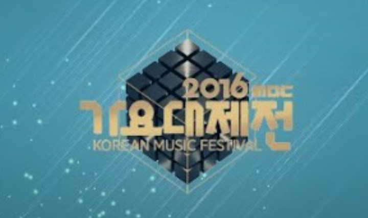 Live-Streaming-MBC-Gayo-Daejejun-2016