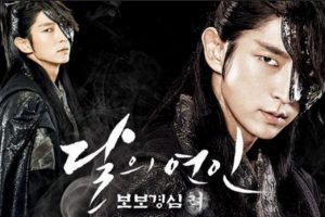 Lee Jun Ki Faktor Kuat Moon Lovers Scarlet Hearts Ryeo Digemari Di Tiongkok