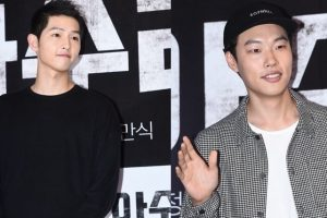 Spektakuler, Song Jong Ki Hingga Ryu Jun Yeol Hadiri Premier Asura: The City Of Madness