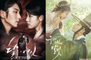 Moon Lovers Scarlet Hearts Ryeo Hingga Moonlight Drawn By Clouds Kompak Turun Rating Slot Senin
