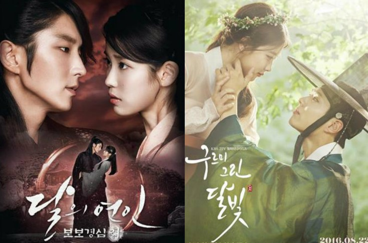 moon-lovers-scarlet-hearts-ryeo-hingga-moonlight-drawn-by-clouds-kompak-turun-rating-slot-senin