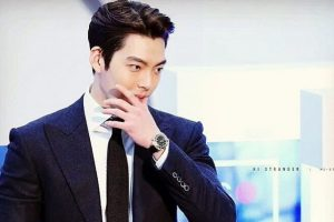 Kim Woo Bin Akui Group Chat